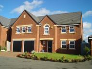 5 bed Detached property for sale in Bridgewater Drive...