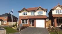 4 bed new home in Boardman Close...