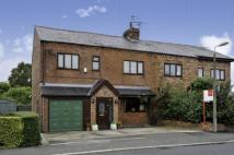 4 bed semi detached house in South Road, Bretherton...