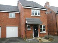 Nuthatch Close End of Terrace property for sale