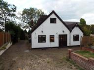 semi detached house in Kings Avenue, Hednesford...