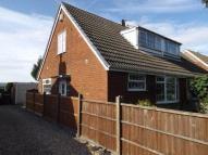 2 bed semi detached property in Chain House Lane...
