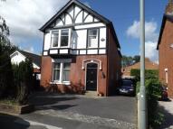 4 bedroom Detached home in Cop Lane, Penwortham...