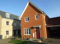 3 bed Link Detached House for sale in Northern Rose Close...