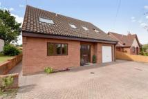 4 bed Bungalow in Barking, Ipswich, Suffolk