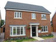 new property for sale in Folly Road...
