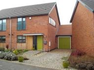 3 bedroom semi detached house for sale in Paddock Close, Watton...