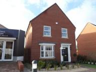 4 bed new house in Rendham Road, Saxmundham...