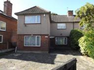 Roll Gardens semi detached property for sale
