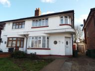 semi detached property in Herent Drive, Clayhall...