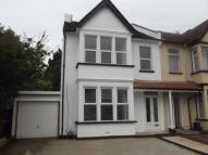 5 bed semi detached property for sale in Ditton Court Road...