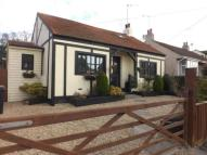 4 bedroom Bungalow in Kings Road, Rayleigh...