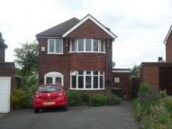 Hillcrest Avenue home
