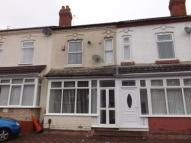 Terraced home in Bankes Road, Small Heath...