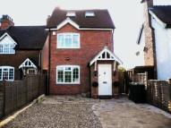 4 bedroom Detached house for sale in Attleboro Lane...