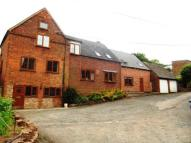 5 bedroom Equestrian Facility property for sale in Tamworth Road...