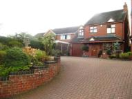 5 bedroom Detached home for sale in Farthing Lane, Curdworth...
