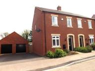 Pearmain Close semi detached property for sale