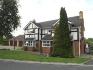 5 bed Detached home in Abberton Grove, Shirley...