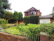 Detached property for sale in Wolverhampton Road...