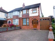 3 bed semi detached home for sale in Tennal Road, Birmingham...