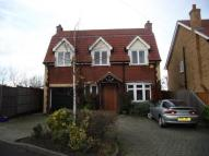 3 bedroom Detached property for sale in Heath Road...