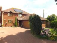 5 bedroom Detached house for sale in Central Wall Road...