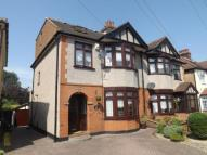 4 bedroom semi detached house for sale in Collier Row Lane...