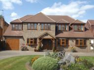 5 bedroom Detached property for sale in Bournebridge Lane...