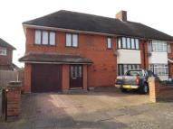 6 bed semi detached home in Thicket Grove, Dagenham