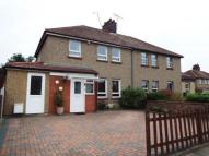 End of Terrace house for sale in Meredith Road, Grays...