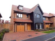 5 bed Detached house for sale in Bridgefields Close...