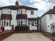 semi detached property for sale in Fairford Road...