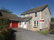 5 bed Detached home in Holbrook Close...