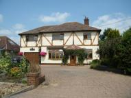 4 bed home in Fen Lane, North Ockendon...