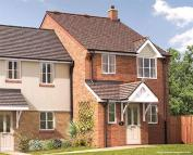 3 bedroom new house for sale in Southend Road, Wickford...