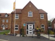 new home for sale in Off Navigation Lane...