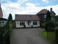 5 bed Bungalow for sale in Papplewick Lane...