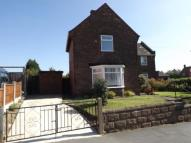 semi detached house in Dale Lane, Blidworth...