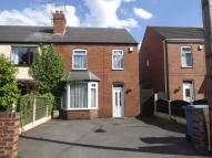 Leeming Lane South Detached house for sale