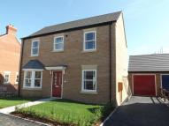 3 bedroom new home for sale in Alford, Lincolnshire