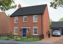 new property for sale in Alford, Lincolnshire