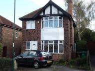 3 bed Detached property in Plantation Road...