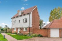 4 bedroom Detached property in Leonard Gould Way, Loose...