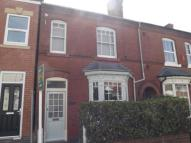 2 bedroom Terraced house in High Street, Quinton...