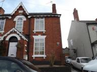 2 bed End of Terrace property in High Street, Quinton...