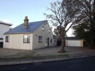 Bungalow in Tunstall Road, Tunstall...