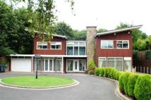 5 bed Detached house for sale in Laburnum Grove, Cleadon...