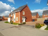 4 bedroom End of Terrace house in Belton Close, Washington...