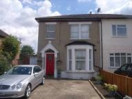 2 bed Flat for sale in Howard Road, London